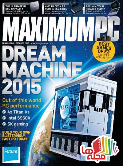 maximum-pc-2015-10