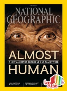 national-geographic-usa-october-2015