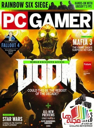 pc-gamer-usa-november-2015
