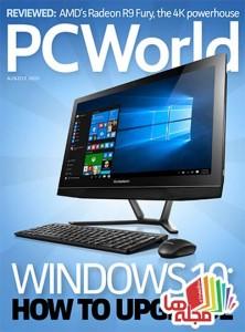 pc-world-usa-august-2015