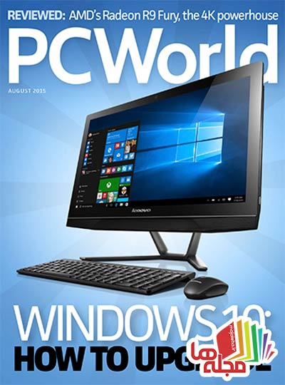 pc-world-usa-august-2015