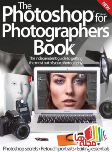 photoshop-for-photographers-book-volume-2-revised-edition