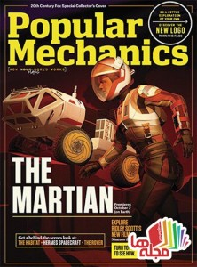 popular-mechanics-usa-october-2015
