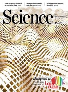 science-18-september-2015