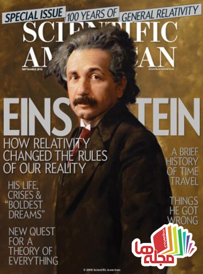 scientific-american-september-2015