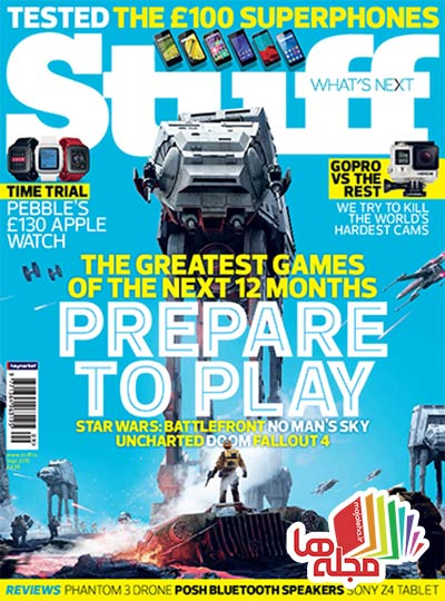 stuff-uk-september-2015