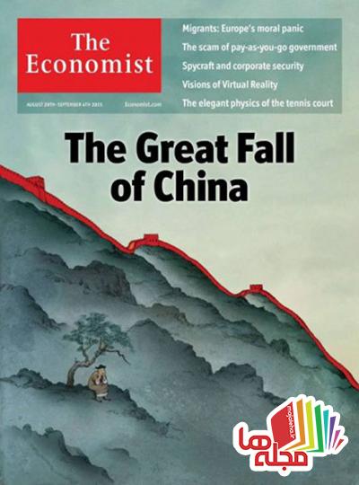 the-economist-29-august-2015