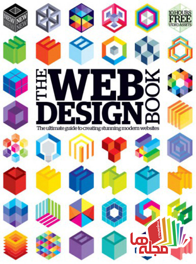 the-web-design-book-volume-5-2015