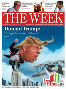 the-week-middle-east-30-august-2015