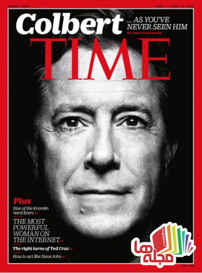 time-usa-7-september-2015
