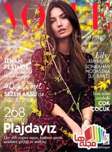 vogue-turkiye-temmuz-2015