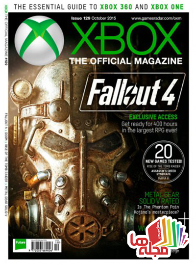 xbox-the-official-magazine-october-2015