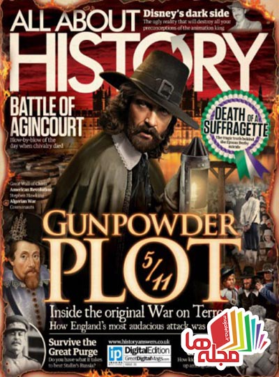 all-about-history-issue-31-2015