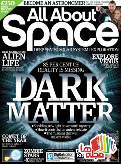 all-about-space-issue-44-2015