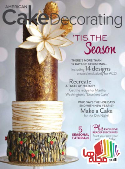 american-cake-decorating-november-december-2015