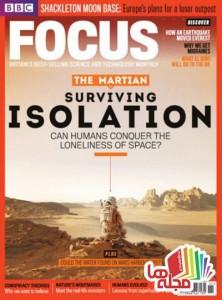 bbc-focus-november-2015
