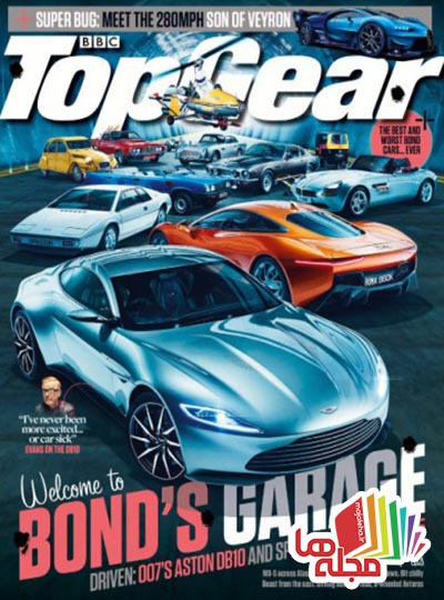 bbc-top-gear-uk-november-2015