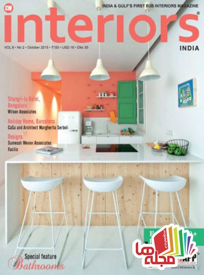 cw-interiors-october-2015