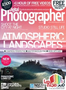 digital-photographer-issue-167-2015