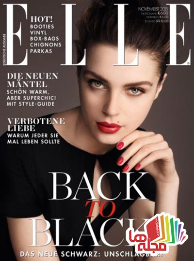 elle-germany-november-2015