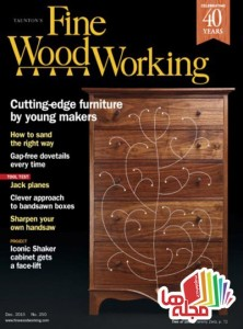 fine-woodworking-december-2015