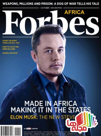 forbes-africa-october-2015