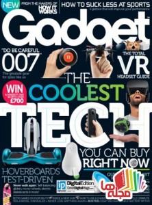 gadget-issue-1-2015
