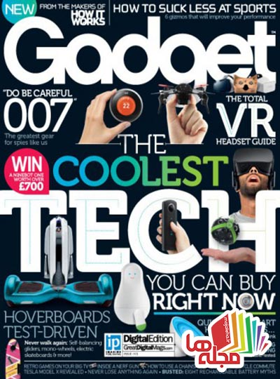 gadget-issue-1-2015