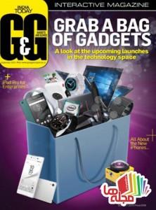 gadgets-gizmos-september-2015
