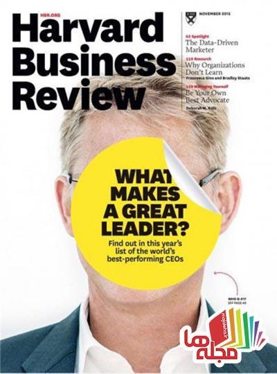 harvard-business-review-november-2015