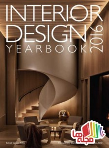 interior-deisgn-yearbook-2016