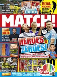 match-13-october-2015