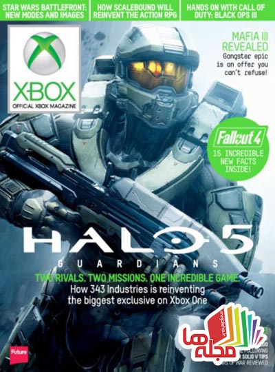 official-xbox-magazine-december-2015
