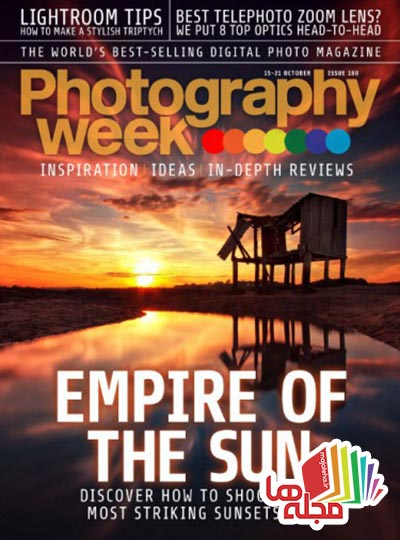 photography-week-15-october-2015