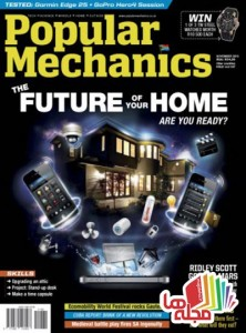 popular-mechanics-south-africa-november-2015