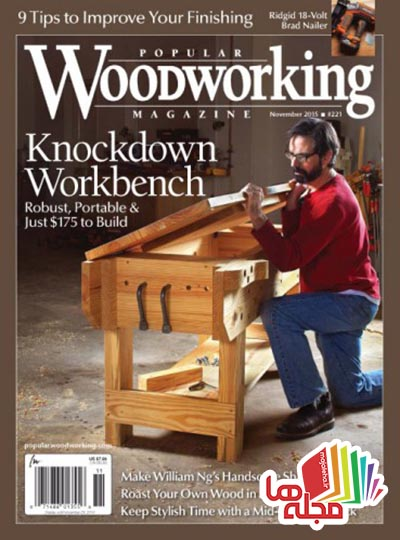 popular-woodworking-november-2015