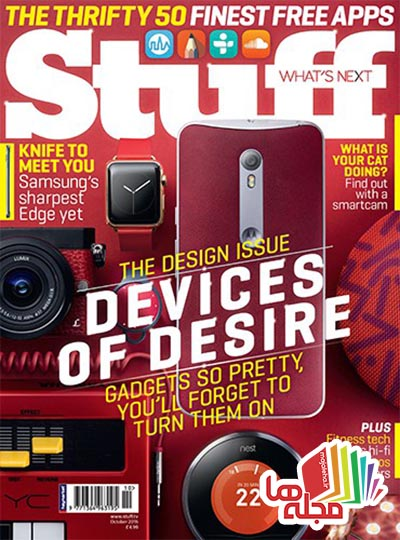stuff-uk-october-2015