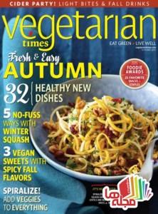 vegetarian-times-october-2015