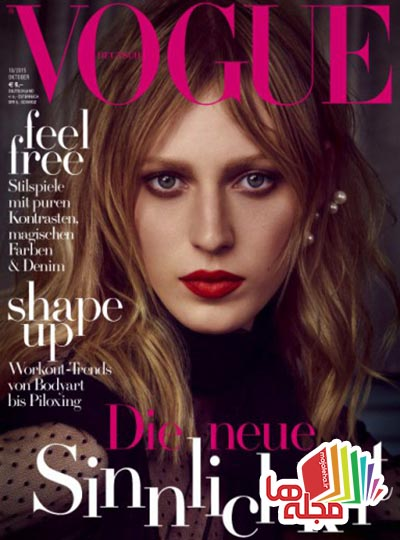 vogue-germany-oktober-2015