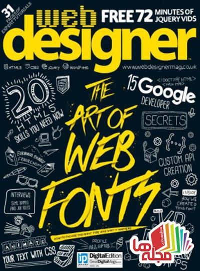 web-designer-uk-issue-241-2015