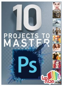 ۱۰-projects-to-master-photoshop