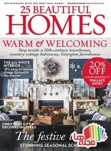 ۲۵-beautiful-homes-uk-december-2015