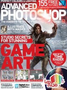 advanced-photoshop-issue-141-2015