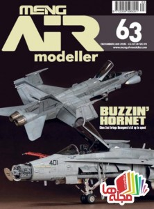 air-modeller-december-2015-january-2016