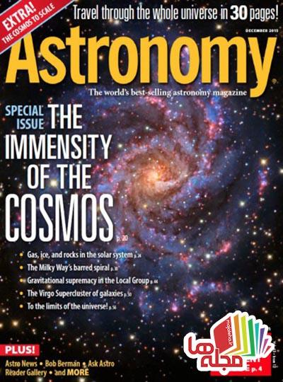 astronomy-december-2015
