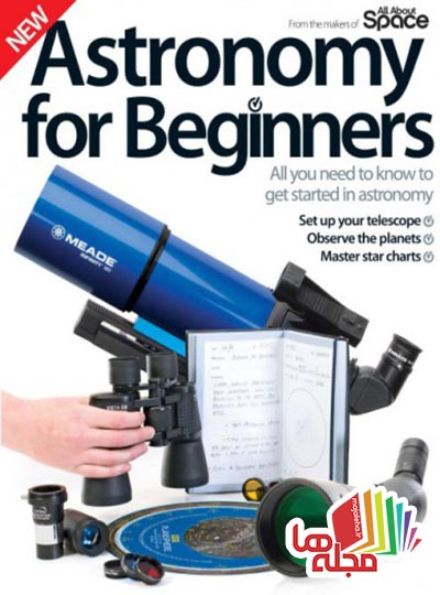 astronomy-for-beginners-3rd-edition