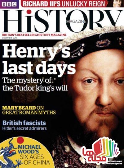 bbc-history-december-2015