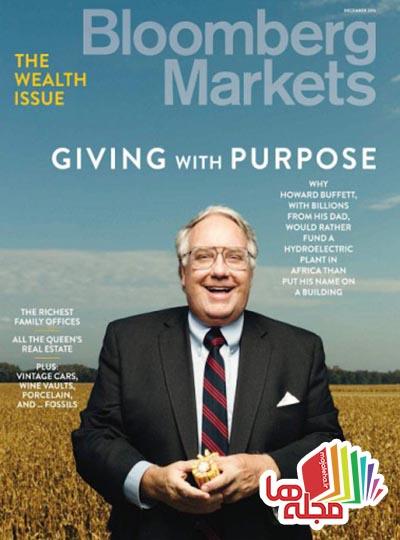 bloomberg-markets-december-2015