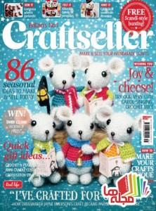 craftseller-xmas-2015