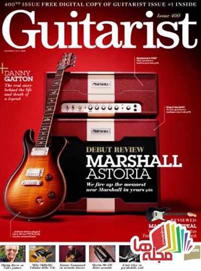 guitarist-november-2015